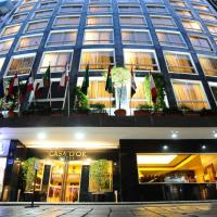 Casa D'or Hotel, hotel in Beirut