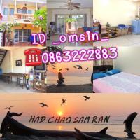Baan Pasongsook, hotel in Haad Chao Samran