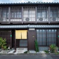 Kumo Machiya Villa Kiyomizu