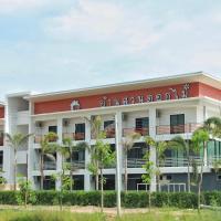 BanSuanDokMai Hotel, hotel in Kabin Buri
