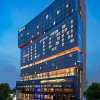 Hilton Guangzhou Tianhe: Guangzhou'da bir otel