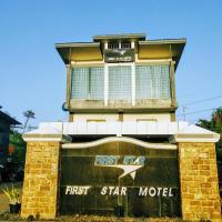 First Star Motel(Burmese Only), hotel in Mawlamyine