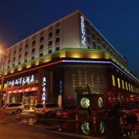 Changchun Yijiangnan Liyang Hotel