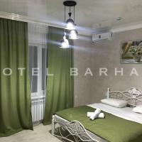 Hotel Barhat Аktobe