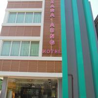 Yuzana Aung Hotel, hotel in Sittwe