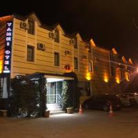 Yankı Otel, отель в городе Сапанджа