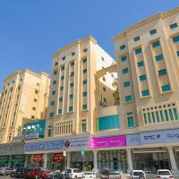 Reef Global Hotel, hotel em Meca