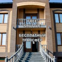 Medovo House, hotel in Domodedovo