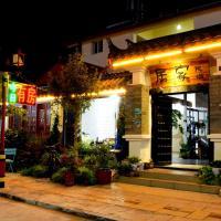Kunming Stone Forest Homestay, hotel in Kunming