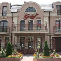 Griboff Hotel, отель в Бердянске