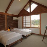 Shiraishi Island International Villa