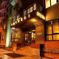 Chichikov Hotel, hotel in Kharkiv
