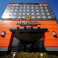 APA Hotel Ibaraki Koga Ekimae, hotel in Koga