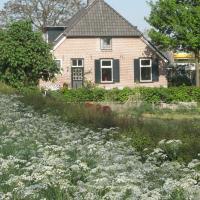 Bed and Garden Alde Coninckshof