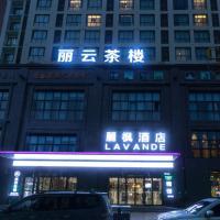 Lavande Hotel (Mianyang City Government)
