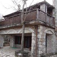 Filia House - Kalavryta