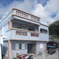福亞嗯民宿,蘭嶼鄉的飯店