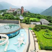 Yang Ming Shan Tien Lai Resort & Spa