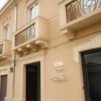 Hotel Muraglie, hotell i Vibo Valentia