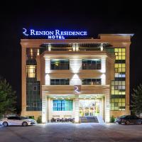 Renion Residence Hotel, отель в Алматы