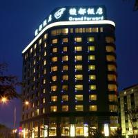 Grand Forward Hotel, ξενοδοχείο στην Ταϊπέι