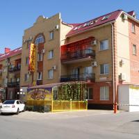 Гостиница Отель, отель в Волгодонске