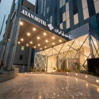 Ayan furnished units and Suites, hotel in Riyadh