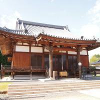 Aki Kokubunji Shukubou, hotel in Higashihiroshima