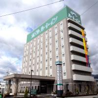 Hotel Route-Inn Shiojiri, hotel near Matsumoto Airport - MMJ, Shiojiri