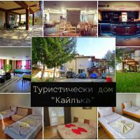 Hotel Touristic Home Kailaka, hotel in Pleven