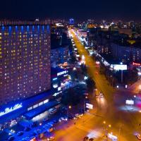 Marins Park Hotel Novosibirsk, отель в Новосибирске