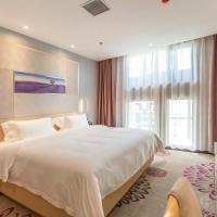 Lavande Hotel Wuhan Zhongshan Road Liuduqiao Metro Station Branch