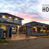 Borneo 812 Home 猫城小居, hotel near Kuching Airport - KCH, Kuching