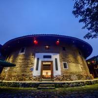 Shui Yun Ju Guesthouse, hotel in Nanjing