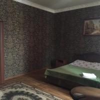 Hotel Complex Izumrud