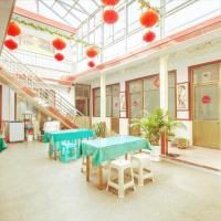 Rizhao Renjiatai Ocean Taste Farm Stay