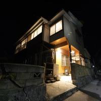Tsubaki - the best guesthouse in Inawashiro -
