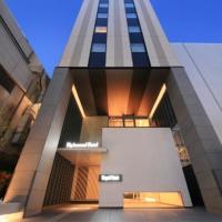 リッチモンドホテル天神西通、福岡市のホテル