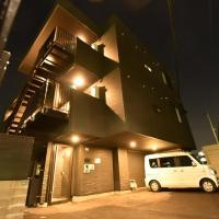 ENZO / Vacation STAY 13233, hotel near Fukuoka Airport - FUK, Fukuoka