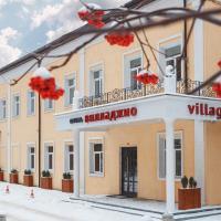 Отель Вилладжио