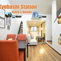 KYOBASHI YADOYA -京橋宿屋-