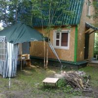 Domik v Karelii, отель в городе Tikhiy Navolok