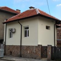 Къща за гости Ирис, hotel in Kyustendil