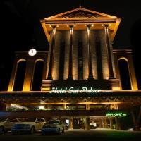 Hotel Sai Palace , Mangalore, hotel in Mangalore