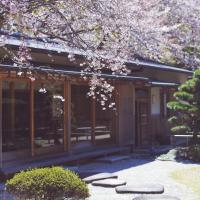 Oukai Villa Izumi, hotel in Izumi