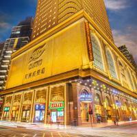 Rio Hotel, hotel in Macau