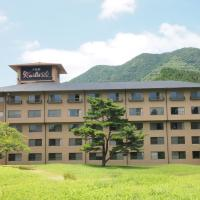 Arden Hotel Aso, hotel in Minami Aso