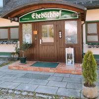 Gästehaus Ehebachhof Hotel Garni