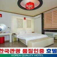 광주 퀸 호텔