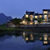 Zen Hotel Guilin, отель в Гуйлине